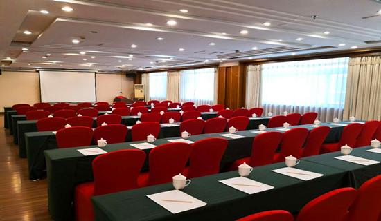 红栌温泉山庄第五会议室