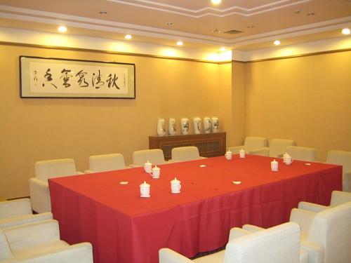 红栌温泉山庄第四会议室
